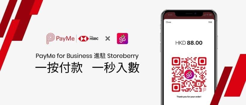 PayMe for Business為您連繫超過200萬名香港 PayMe 用戶,助你隨時隨地管理您的業務。