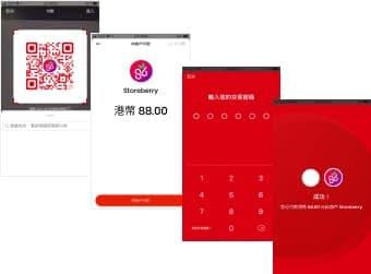 客人打開 PayMe App 按付款,即可掃描 PayCode,完成付款。
