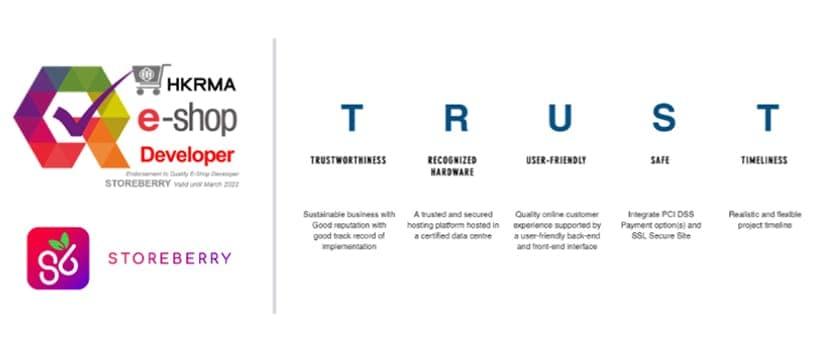 Storeberry榮獲HKRMA認證為「優質網店服務供應商」,是您開設網店營商信心之選